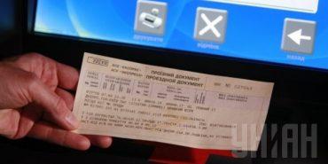 """""""Укрзалізниця"""" скасувала резервування квитків через інтернет"""