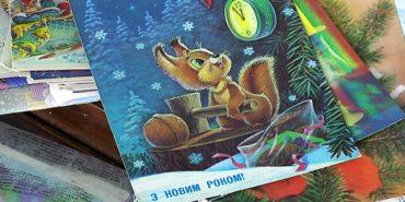 У Коломиї презентували виставку довоєнних різдвяно-новорічних листівок. ВІДЕО
