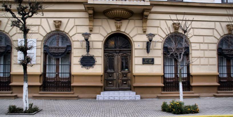 Відбувся конкурс на посаду Генерального директора Музею Гуцульщини і Покуття