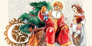 Як святкували 19 грудня наші прабабусі й прадідусі: маловідомі факти про святого Миколая