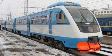 Відтепер доїхати до Києва з Франківська можна лише за 8 годин