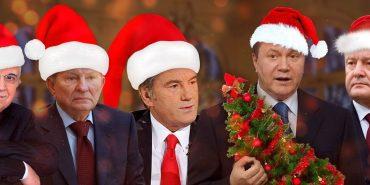 Новорічні привітання президентів України: від Кравчука до Порошенка. ВІДЕО