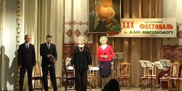 Ювілейний фестиваль імені Кос-Анатольського відбувся у Коломиї. ВІДЕО