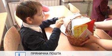 Школярі з Волновахи надіслали новорічні листи прикарпатським дітям. ВІДЕО