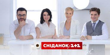 """У """"Сніданку з 1+1"""" показали автентичні вишиванки Коломийщини, море у колодязі та карпатського бобра-альбіноса. ВІДЕО"""