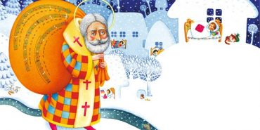 Чи прийде до вас святий Миколай? Тест для дорослих