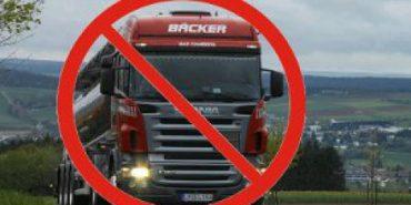 На Франківщині обмежено рух великовагового транспорту