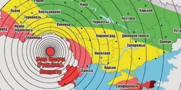 В Україні відчули румунський землетрус