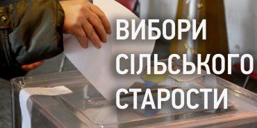 У Коломиї членів дільничних виборчих комісій готують до виборів у трьох ОТГ. ФОТО