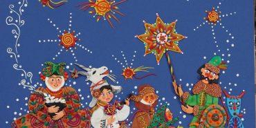 13 січня — старий Новий рік та свято Маланки