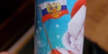 Власник косівського підприємства прокоментував продаж своїх хлопавок з російською символікою