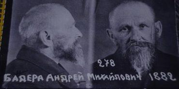 Стали відомі прізвища катів, які винесли присуд про розстріл отця Андрія Бандери. ДОКУМЕНТИ