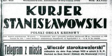"""""""Задзвеніли у вікнах шиби"""": у 30-х роках преса писала про землетрус у Коломиї"""