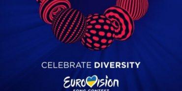 Євробачення 2017: оприлюднили слоган та символіку конкурсу. ВІДЕО