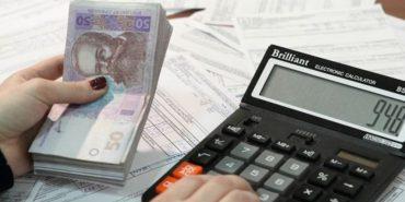 Одержувачам субсидій влаштують перевірку депозитів