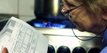 У платіжках за газ з'являться нові дані
