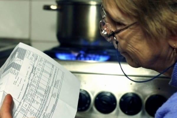 У платіжках за газ з'являться нові дані..| Новини Прикарпаття, Коломия