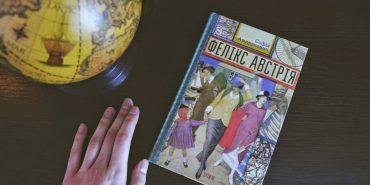 Книжку-бестселер письменниці з Франківська Софії Андрухович екранізують