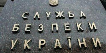 СБУ закликає прикарпатців спільно протидіяти спецслужбам Росії
