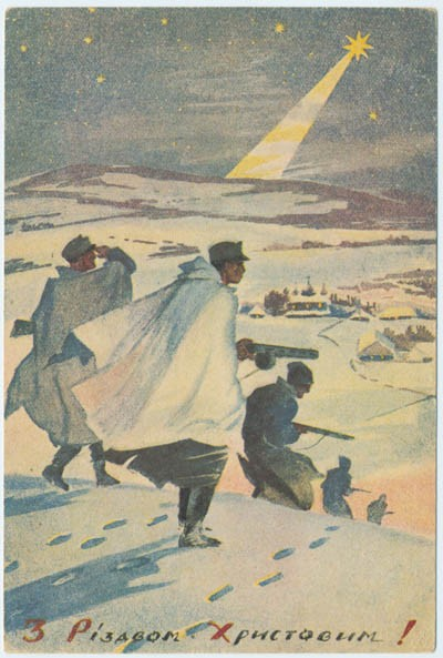 bd182a8-zirka-selo