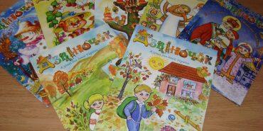 """Прикарпатський """"Дзвіночок"""" став найкращим виданням для дітей"""