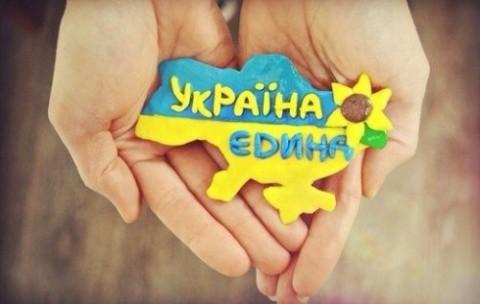 Крим - це Україна