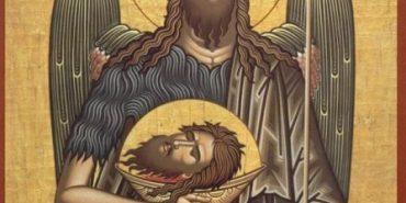 20 січня – Собор Предтечі і Хрестителя Господнього Івана