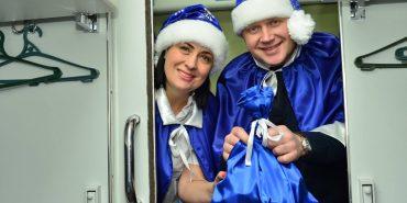 Майже 22 тисячі пасажирів зустріли Новий рік у поїздах. ФОТО