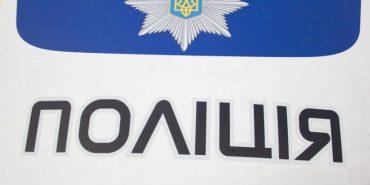 Нетвереза жінка-водій влаштувала скандал франківським патрульним. ВІДЕО