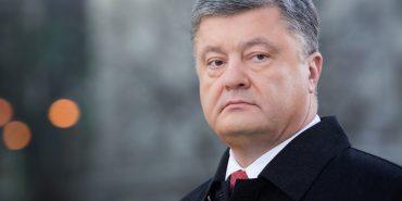 10 лютого Коломию відвідає Президент України Петро Порошенко