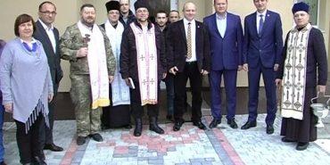 На Шкрумеляка у Коломиї офіційно відкрили військовий госпіталь. ВІДЕО