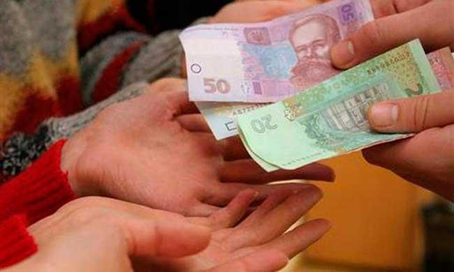 На Прикарпатті на одноразові грошові допомоги до кінця року не вистачить коштів