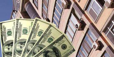 Де в Україні найдешевше житло і найбагатші покупці. КАРТА