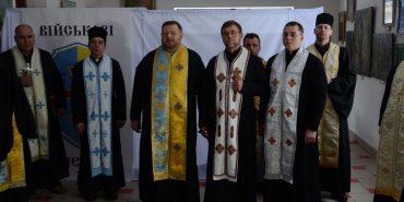 Військові капелани створили в Коломиї громадську організацію