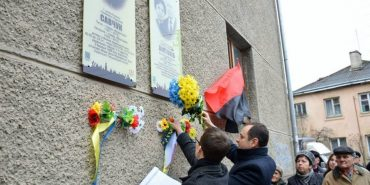 У Франківську з'явилася анотаційна дошка політв'язням радянських таборів. ФОТО