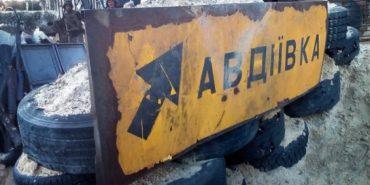 Доба в АТО: двоє військових загинули, десять поранено і четверо травмовано