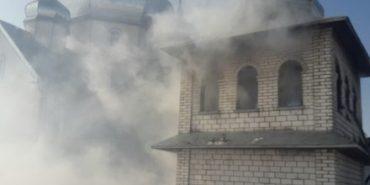 Дзвіниця храму горіла на Прикарпатті