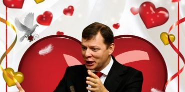 """""""Я б тебе проголосував. Двічі"""": романтичні валентинки з українськими політиками. ФОТО"""