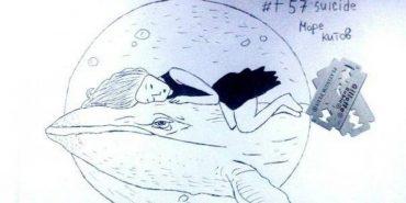 """На Прикарпатті 13-річну учасницю смертельної гри """"Синій кит"""" знайшли у лікарні"""