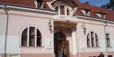 Під знаком Леся Курбаса: у коломийському театрі презентували сучасну українську драматургію. ВІДЕО