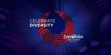Євробачення-2017: пісні українських конкурсантів