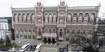 Нацбанк попередив українців про масові звільнення