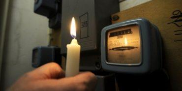 Відключення світла можуть торкнутися 7 областей