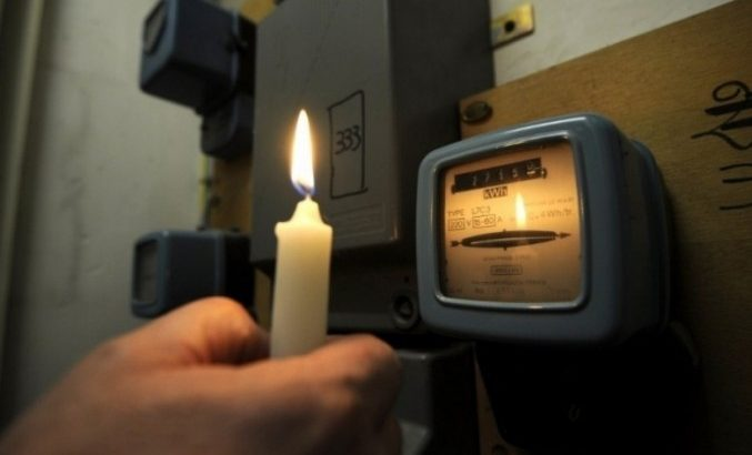 Відключення світла можуть торкнутися 7 областей   Новини Прикарпаття