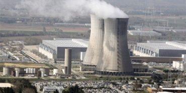 У Франції стався вибух на АЕС