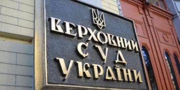 Суддя з Коломиї Юрій Потятинник претендує на посаду судді Верховного суду