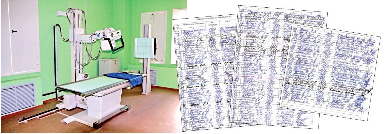 Лікарі нової поліклініки у Коломиї звернулися до Андрія Іванчука з проханням про придбання рентген-апарата