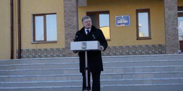 """Порошенко про будівництво заводу Leoni у Коломиї: """"Це призведе до збільшення податків у бюджет міста"""""""