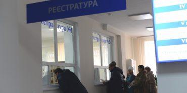 Без довгих черг і за записом: з 20 лютого коломияни отримують медичні послуги у новій поліклініці. ФОТО