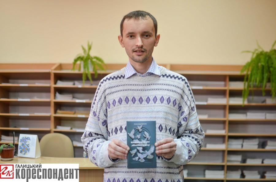 Молодий поет із Прикарпаття отримав стипендію Президента України (відеосюжет)